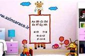 نمایندگی پخش و فروش استیکر اتاق کودک