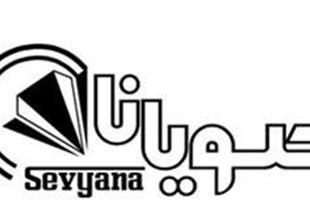 آموزشگاه اموزشی فنی صویانا