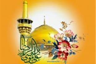 مجری تور مشهد ، تور زمینی مشهد  و تور هوایی مشهد