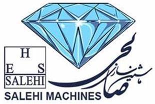 ماشین سازی صالحی - ماشین آلات طلا و جواهرسازی