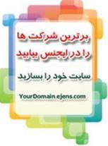 طراحی سایت فارسی و انگلیسی با تخفیف ویژه