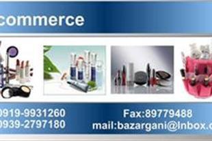 پخش عمده محصولات آرایشی بهداشتی