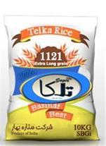 فروش برنج هندی تلکا  فروش برنج هندی 1121