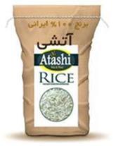 فروش بهترین برنج ایرانی هاشمی درجه یک