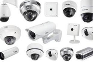 فروش عمده دوربین مداربسته - 1