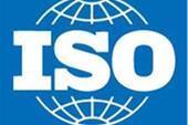 خرید استاندارد های صنعتی بین المللی