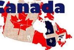انتقال پول بین ایران و کانادا– صرافی