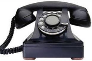 اصفهان تلفن
