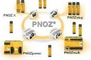 نمایندگی رله پیلز - pilz pnoz