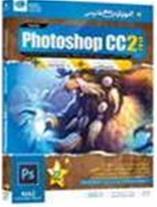 آموزش  Photoshop CC 2 (2014)