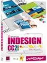 Adobe InDesign CC 2 (2014)