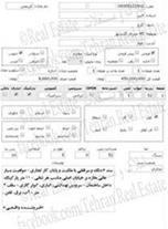 مغازه 52متری با موقعیت و قیمت عالی - 45 متری گلشهر