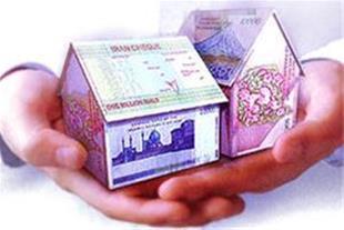 خرید زمین مسکونی با کمترین سرمایه
