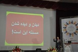 کارگاه آموزشی مدیریت روابط عمومی و سخنرانی