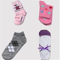 فروش لباس زیر و جوراب (مردانه،زنانه،بچگانه) نووا