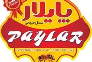 عسل طبیعی پایلار