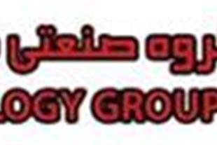 گروه تولیدی صنعتی مترولوژی