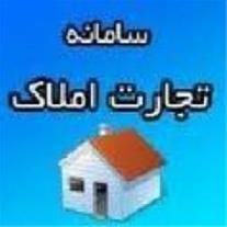 فروش خانه کلنگی قابل سکونت