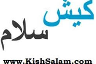 اجاره سوئیت-ویلا-ماشین-ارزان در کیش - 1