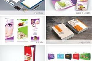 طراحی لوگو - طراحی ست اداری - طراحی کاتالوگ