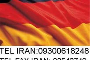 اعزام دانشجو به آلمان و انگلیس تحصیل رایگان (تعداد