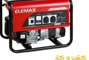 فروش موتور برق های هوندا المکس - 1