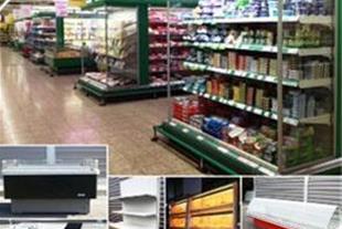 صنایع برودتی و تجهیزات فروشگاهی