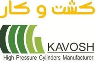 فروش منبع تحت فشار ایرانی کاوش - 1