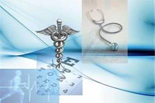نرم افزار جامع پذیرش بیماران