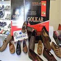 تولیدی کفش مردانه گلکار اعطای نمایندگی کفش گلکاردر