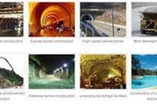 مجری تخصصی آببندی مخازن،تونل،زیرزمین،چاله آسانور