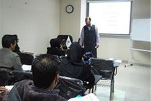 اجاره مکان آموزشی در اصفهان