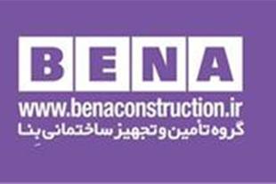 همکاری با برج سازان و شرکت های ساختمانی