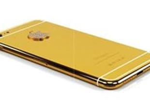 بردیا موبایل