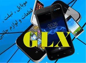 فروشگاه اینترنتی موبایل,,قطعات و لوازم جانبیGLX - 1