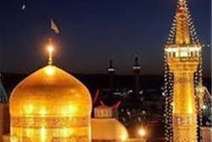 بلیط تک هوایی مشهد/گردشگری صالح