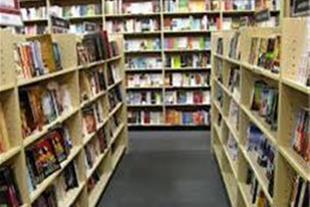 خرید کتب دست دوم