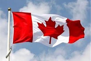 اخذ ویزای کانادا باکمترین قیمت + مشاوره حرفه ایی