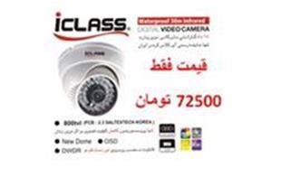فروش دوربین مداربسته iclass ، تجهیزات جانبی ، کابل