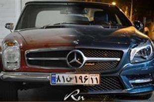 خرید خودروی فرسوده با بهترین قیمت (چالوس و نوشهر)