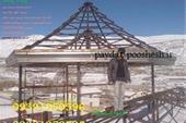 اجرای سقف ویلایی-آردواز-نماولمبه(09391959596)