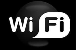 نمایندگی رسمی وایمکس مبین نت و ADSL آسیا تک در کیش