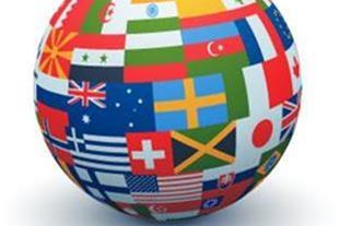 خدمات ترجمه مقالات و متون آنلاین