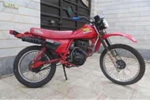 فروش Xl 250