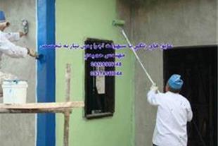 عایقکاری نمای ساختمان عایقکاری نمای داخلی و خارجی
