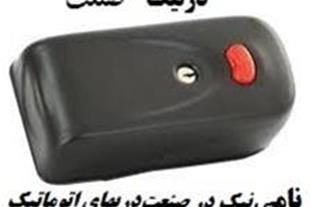 قفل برقی یوتاب در تبریز