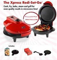 دستگاه غذا ساز جی تی اکسپرس GT Express Redi Set Go