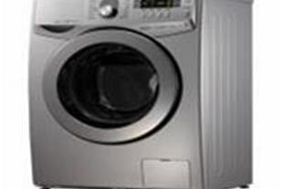 ماشین لباسشویی سامسونگ مدل WF1702WQU