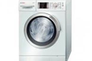 ماشین لباسشویی 7کیلوییwas20460