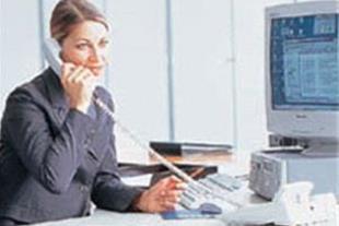 استخدام منشی وکارمند اداری - 1